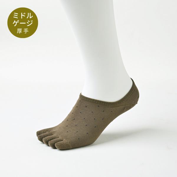 【Affito】カーキーオリーブ×ネイビーピンドット カバー 5本指ソックス 日本製