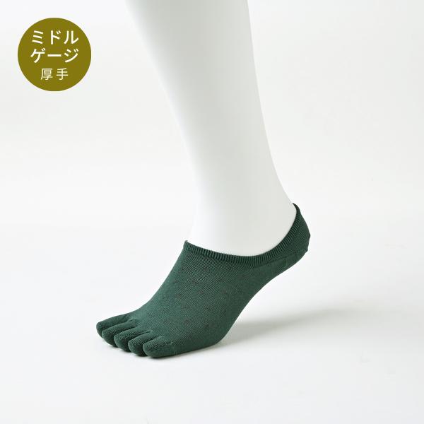 【Affito】コケミドリ×ブラウンピンドット カバー 5本指ソックス 日本製