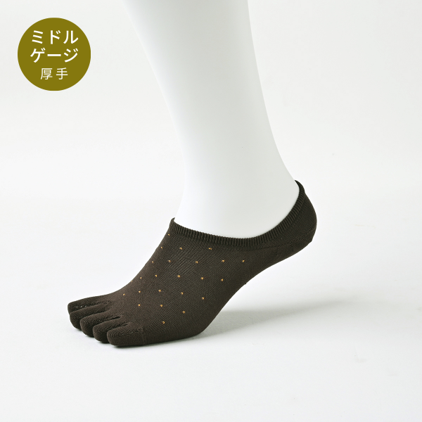 【Affito】ダークブラウン×マスタードピンドット カバー 5本指ソックス 日本製