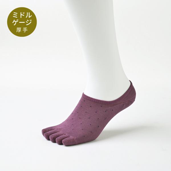 【Affito】ヘリオットロープパープル×ネイビーピンドット カバー 5本指ソックス 日本製