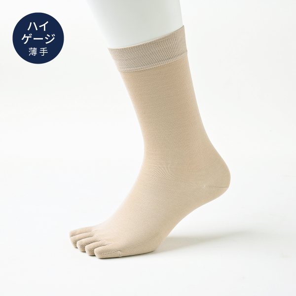 【Affito】ベージュ 無地  クルー丈 5本指ソックス エジプト綿 日本製 スーツスタイルに