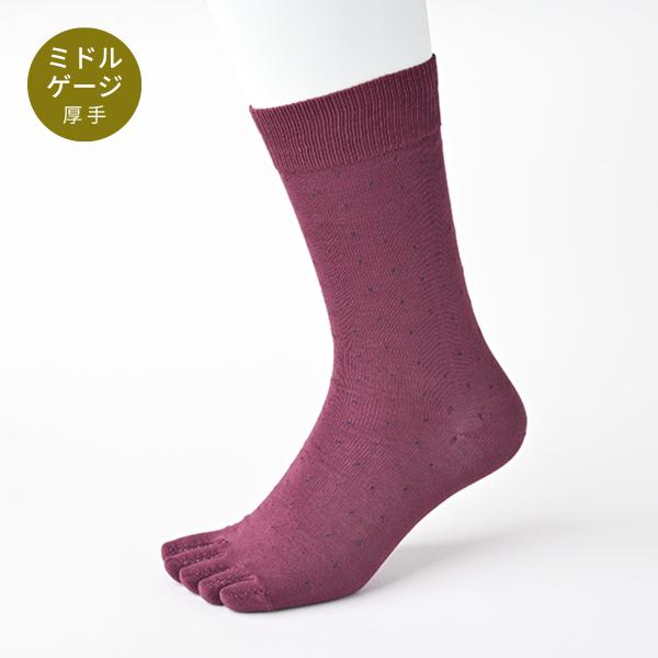 【Affito】ワイン×ネイビーピンドット クルー丈 5本指ソックス 日本製 ビジネス カジュアル