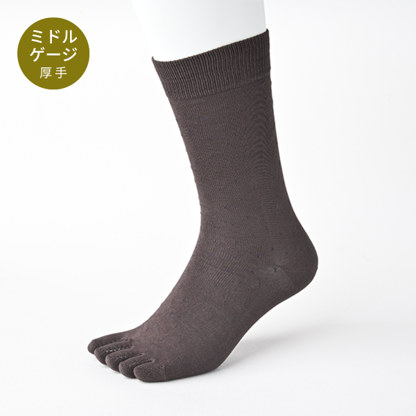 【Affito】ダークブラウン×ネイビーピンドット クルー丈 5本指ソックス 日本製 ビジネス カジュアル