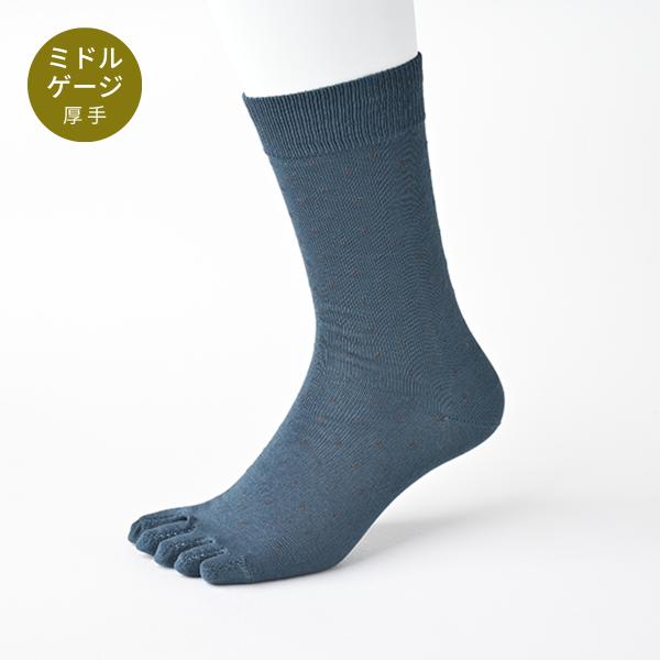 【Affito】コンブグリーン×ブラウンピンドット クルー丈 5本指ソックス 日本製 ビジネス カジュアル
