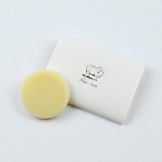 12月25日入荷予定【無添加石鹸】ひつじの石けん(ラーノR石鹸)30g