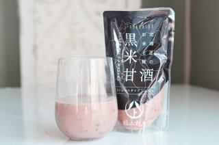 福山商店 北海道のお米と糀 黒米甘酒
