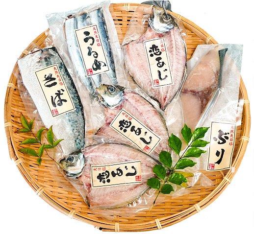 干物セットA【冷凍】