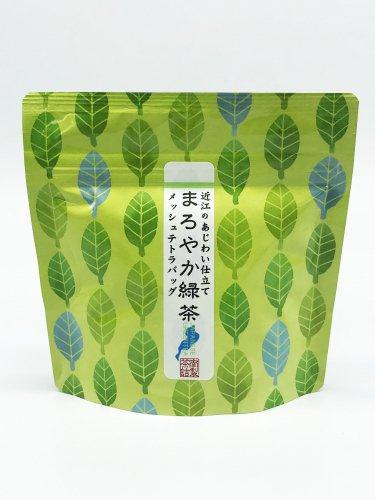 まろやか緑茶 メッシュテトラパック6P