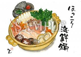 あったかいが 海鮮鍋 絵ハガキサイズ【R017A】