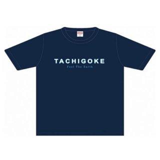 立ちゴケ Tシャツ