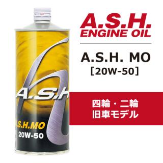 A.S.H. MO [20W-50] 1リットル(四輪・二輪旧車モデル)