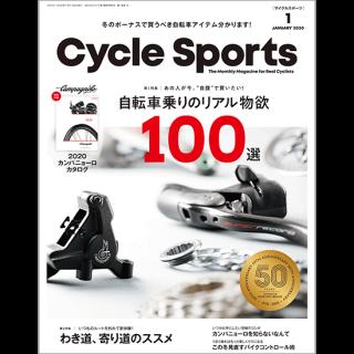 Cycle Sports 2020年1月号