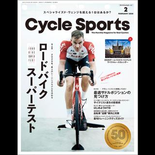 Cycle Sports 2020年2月号