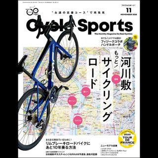 Cycle Sports 2020年11月号