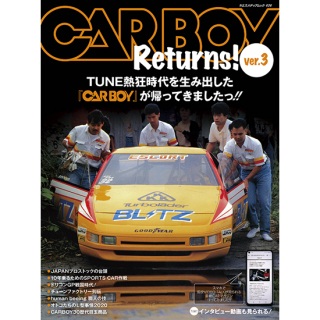 CARBOY Returns! ver.3