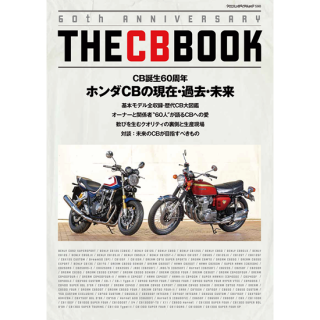 THE CB BOOK