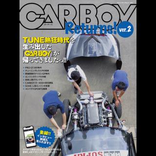 CARBOY Returns! Ver.2