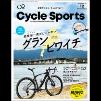 Cycle Sports 2020年12月号
