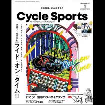 Cycle Sports 2021年1月号