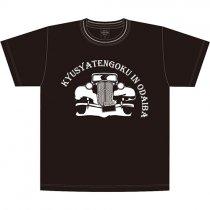 旧天Tシャツ クラシック�