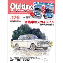 Old-timer No.176・2021年2月号