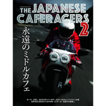 THE JAPANESE CAFERACERS 2