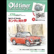 Old-timer No.178・2021年6月号
