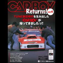 CARBOY Returns! ver.4