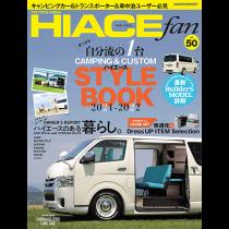 HIACE fan vol.50