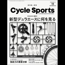 Cycle Sports 2021年11月号