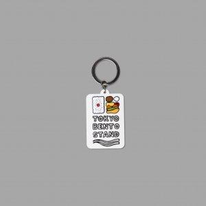 BENTO Key ring