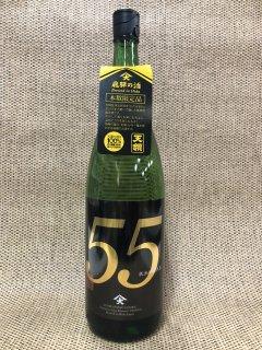 天領 純米吟醸原酒 55