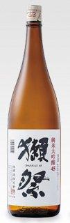 獺祭 純米大吟醸45(箱入)