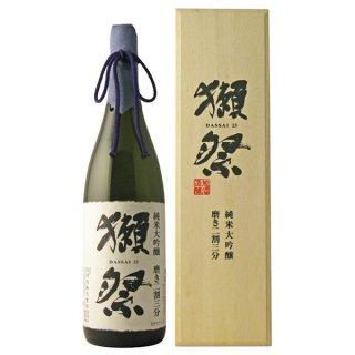 獺祭 純米大吟醸磨き二割三分(木箱入)1.8Ⅼ