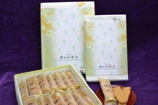 松風 15袋入り(二松学舎オリジナル包装)