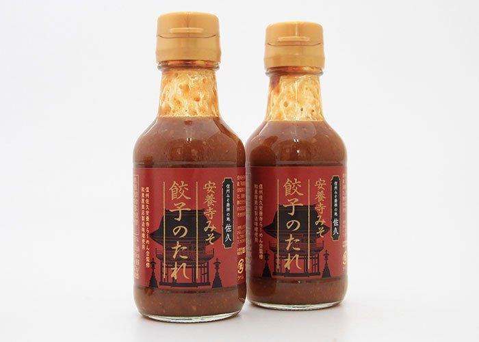 安養寺味噌ダレ