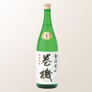 純米吟醸酒 巻機|�千代酒造