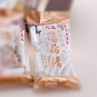 薄荷糖 袋220g|松月
