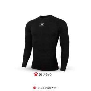 ロングインナーシャツ