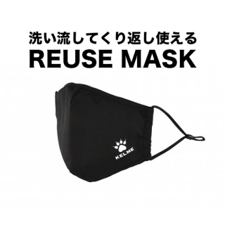 KELME REUSE MASK<img class='new_mark_img2' src='https://img.shop-pro.jp/img/new/icons2.gif' style='border:none;display:inline;margin:0px;padding:0px;width:auto;' />
