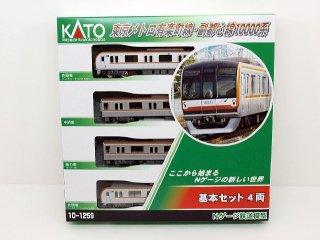 10-1259 東京メトロ有楽町線・副都心線10000系 基本セット(4両)