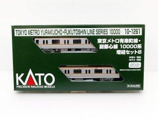 10-1261 東京メトロ 有楽町線・副都心線10000系 増結セットB(2両)