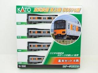 10-1592 東武鉄道 東上線 50070型 基本セット(4両)