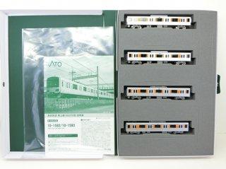 10-1593 東武鉄道 東上線 50070型 増結セットA(4両)