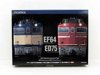 97913 限定品 国鉄 EF64形(77号機)・ED75形(121号機)お召塗装セット