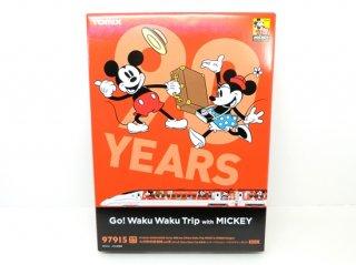 97915【限定】九州新幹線800-1000系(JR九州 Waku Waku trip 新幹線 ミッキーマウス&ミニーマウス・デザイン)セット