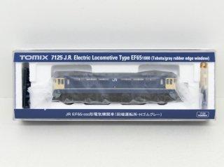 7125 JR EF65-1000形電気機関車(田端運転所・Hゴムグレー)
