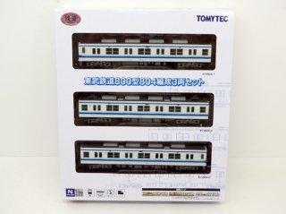 鉄コレ 東武鉄道800型804編成3両セット