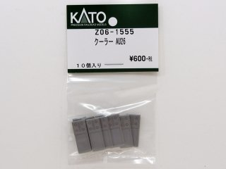 Z06-1555 クーラーAU26