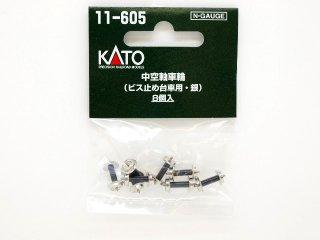 11-605 中空軸車輪(ビス止め台車用・銀)8個入